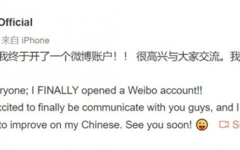 《尚氣》主演劉思慕開通微博:我要好好學中文