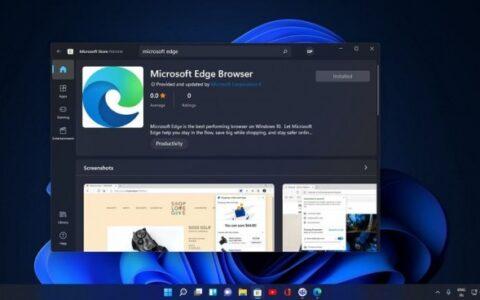 [圖]Windows 11的Microsoft Store上架Edge瀏覽器:安裝更方便了