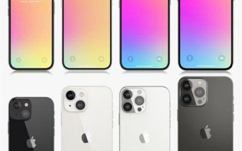 曝 iPhone 13 已開始生產 :8 月開始大批量產