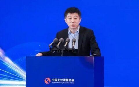 數字人民幣全面爆發!一文說透央行數字貨幣以及中國DCEP的發展