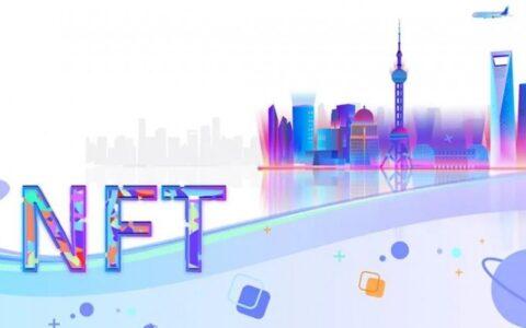 從IDA到NFR——NFT的中國化改良能被市場認可嗎?