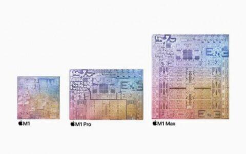 蘋果Mac M1 Pro/Max芯片解密 如何打造出性能怪獸