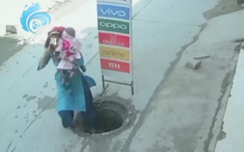 印度女子抱嬰兒打電話落井 旁邊牌子大亮:幾乎全是中國手機