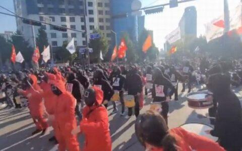 韓國爆發罷工集會 抗議者穿《魷魚遊戲》服裝