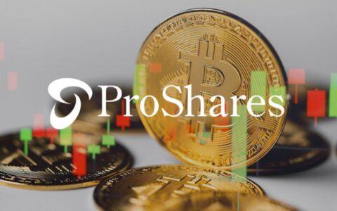 彭博社:Proshares比特幣策略ETF即將突破CME合約上限,或迫使SEC加快審批直接持有比特幣的基金