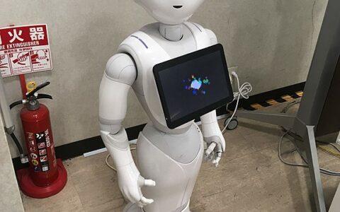 消息稱軟銀擬出售法國Pepper機器人業務 目前正在談判