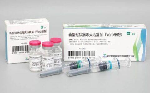 多地開打新冠疫苗加強針 國產滅活疫苗第三針效果如何?