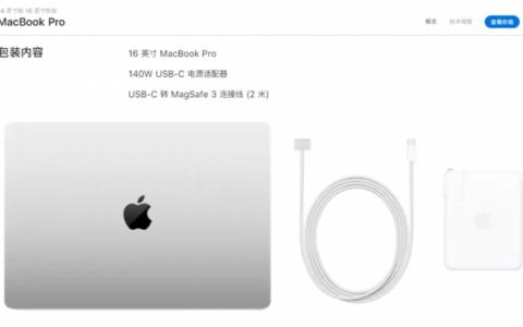 搶先一步支持140W快充 中國芯片廠商推出USB PD3.1協議芯片